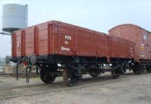 Rumore ferroviario